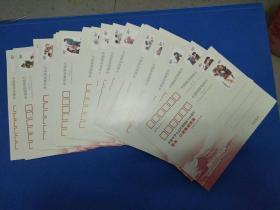 1999-11《中华人民共和国成立五十周年 民族大团结》邮票明信片(三十九枚不同 可用)