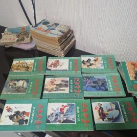 后西游记全17册(少第8册,共16本合售)