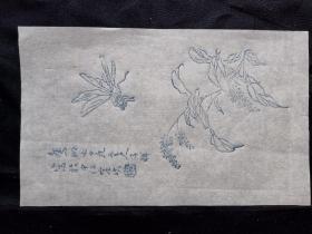 木板水印信笺纸10张
