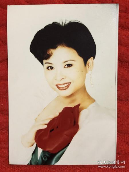 著名歌唱家 董文华 特色老照片一枚带底片