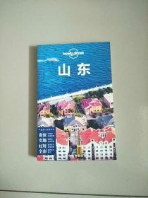 孤独星球Lonely Planet旅行指南系列 山东 2015年1版1印 库存书 参看图片 没塑封