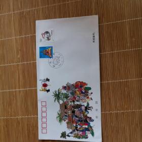 邮政文献    1998--1999跨世纪拜年封  贴狗年兔年邮票各一枚    含明信片1枚   自编号002