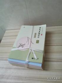特价销售!语文主题学习 新版  九年级下册 (六册合售 品相佳)