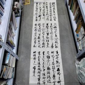 徐汉炎书法原盐城组织部长著名书法家19