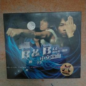 R8B中文金曲 周杰伦 陶喆(2VCD未拆封)