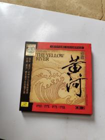 中唱名曲名版 典藏系列 (黄河大合唱)创作70周年纪念 珍藏黄河 2光盘 CD