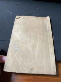 民国十四年《陶渊明集》书写体印。一套的第一本,既可以欣赏古文也可以欣赏书法。此书做工精良。每一个宣纸筒子页中间都夹有一张衬纸。