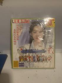 游戏光盘:芝麻开门系列软件 新神雕侠侣2(4CD光盘)