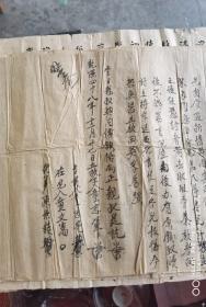 研究价值极大,同一户江西宜春地区手写地契文书一批,明崇祯到民国,跨度几百年,总数143张(有清单),三包安全到家