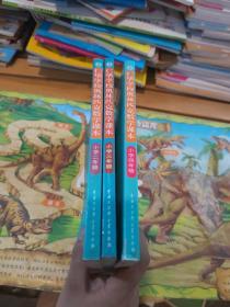 仁华学校(原华罗庚学校)奥林匹克数学课本.最新版 小学四年级 小学三年级 小学二年级 共三本合售