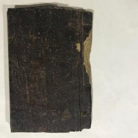 道教手稿本,D075