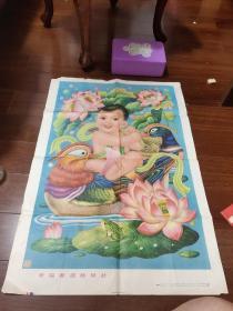 稀见早期对开老年画:幸福家庭娃娃壮--(杨馥如作、上海人民美术出版社1984年初版初印
