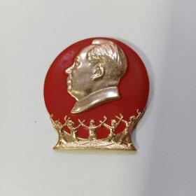 毛主席像章 全世界人民心中的红太阳 毛主席万岁