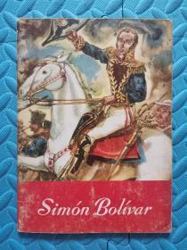 Real People:Simon Bolivar(1956年)