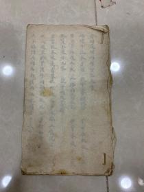 清末民国首见黄天教唱词宝卷《抅峙印记文篆》极其罕见珍贵史料,第一次见