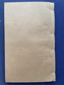 湖南思贤书局刻本《唐五代词选》,开本24.2*15.5厘米,62个筒子叶124面。