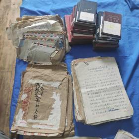 浙江名人杜伟,杜时霞资料一批。
