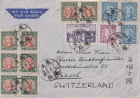 1948年广东梅县寄瑞士自然实寄封,广东小地名自然实寄封。贴票丰富美丽,保存完好,带广州中转戳,永久保真