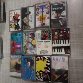 磁带:电子琴/唢呐/吉他/萨克斯/笛子/大提琴/手风琴/二胡/摇滚。   2.99元/盘