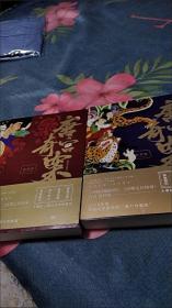 【包邮】唐宫奇案.上下两册全集