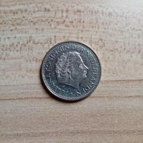 外国钱币  荷兰1972年硬币(面值1)(YB6)