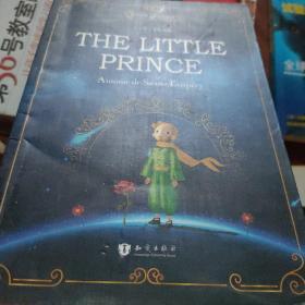 小王子+老人与海+动物庄园 全英文原版经典名著系列读物