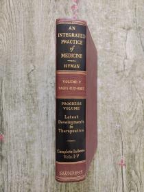 AN INTEGRATED PRACTICE OF MEDICINE HYMAN VOLUME V