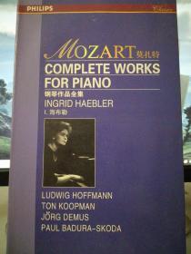 莫扎特钢琴作品集(环保装)【正版引进版10CD】