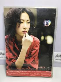 王若琳 从这里开始 CD光盘2张 附歌词