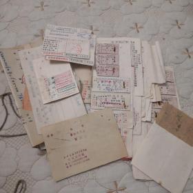 车船票  文革时期各种票据