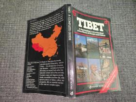 【英文原版,包邮】TIBET:A COMPLETE GUIDE (西藏:完整指南)