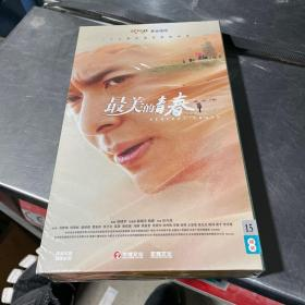 最美的青春 DVD光盘 15碟装