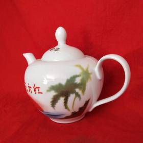 东方红茶壶,纯手绘,全品正常使用