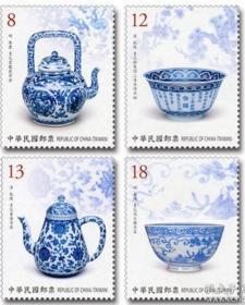 台湾 特682 青花瓷古物邮票 4全新 特价卖  买到就是赚到