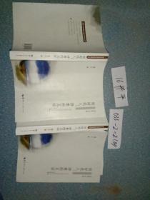 同时代人:诗意的见证/湖北文学理论与批评研究丛书