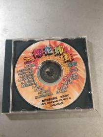 VCD  梅花姊妹专辑(二)金碟豹唱片