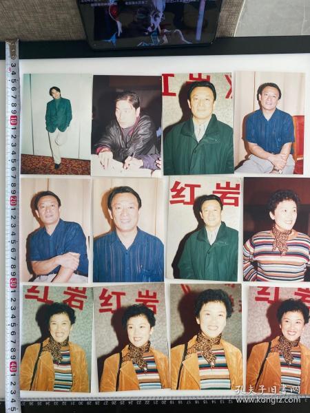 中国内地 国家一级演员,中国电影表演学会副会长 宋春丽 石维坚 照片一组十二张 附底片