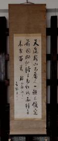 日本著名学者,山田方谷
