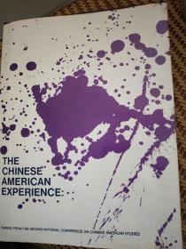 the chinese american experience译中美经验 (精装16开英文原版美国华人历史学会会长周林兆缣签名