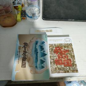 我和我的祖国 庆祝新中国成立70周年献礼影片明信片(42张全)