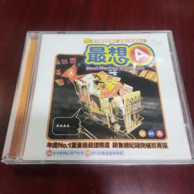 最想A—mostwanted2002精选辑—单碟装CD(店铺)