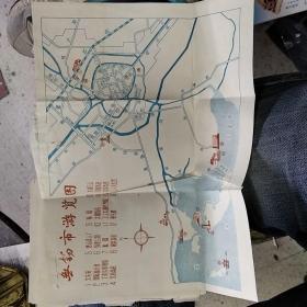 无锡浏览图,少见80年代。
