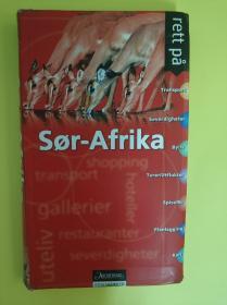 南非旅游指南(非英语)