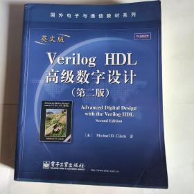 国外电子与通信教材系列:Verilog HDL高级数字设计(第2版)(英文版)