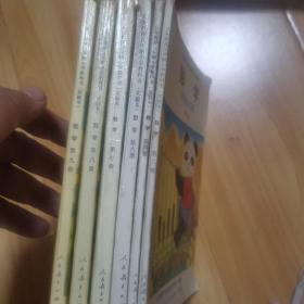 义务教育五年制小学课本  实验本  数学  3、4、6、7、8、9共6本合售