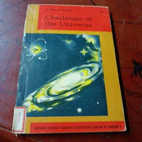 《Challenge  of  the  Universe》(宇宙的挑战)  32开本