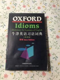 牛津英语习语词典【有水印】