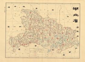古地图1909 宣统元年大清帝国各省及全图 湖北省。纸本大小49.2*67.46厘米。宣纸艺术微喷复制。110元包邮