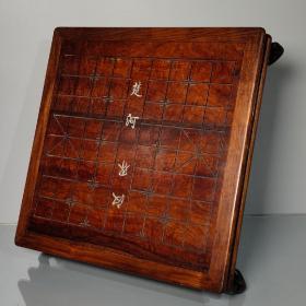 花梨木手工打造象棋桌 长43厘米 宽43厘米 高11厘米,重2.8公斤