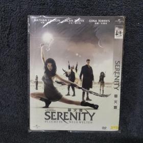 萤火虫 DVD 光盘 碟片未拆封 外国电影 (个人收藏品)